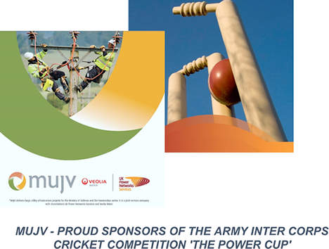 MUJV proud sponsors of the army inter corps Cricket Competition The Power Cup 2017